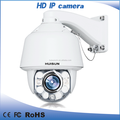 auto tracking surveillance speed dome camera full HD IP PTZ camera External wiper