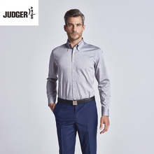 bespoked custom tailored slim fit formal shirts for men wearing with solid color of light grey