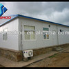 Real Estate Prefab Steel House For