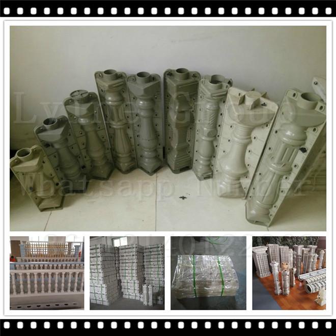romain en b ton pr fabriqu s d coratifs piliers colonne. Black Bedroom Furniture Sets. Home Design Ideas