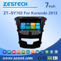 Win CE OS car dvd player multimedia for Ssangyong Korando 2013 car accessories 7 inch car radio with GPS DVD USB/SD AM/FM