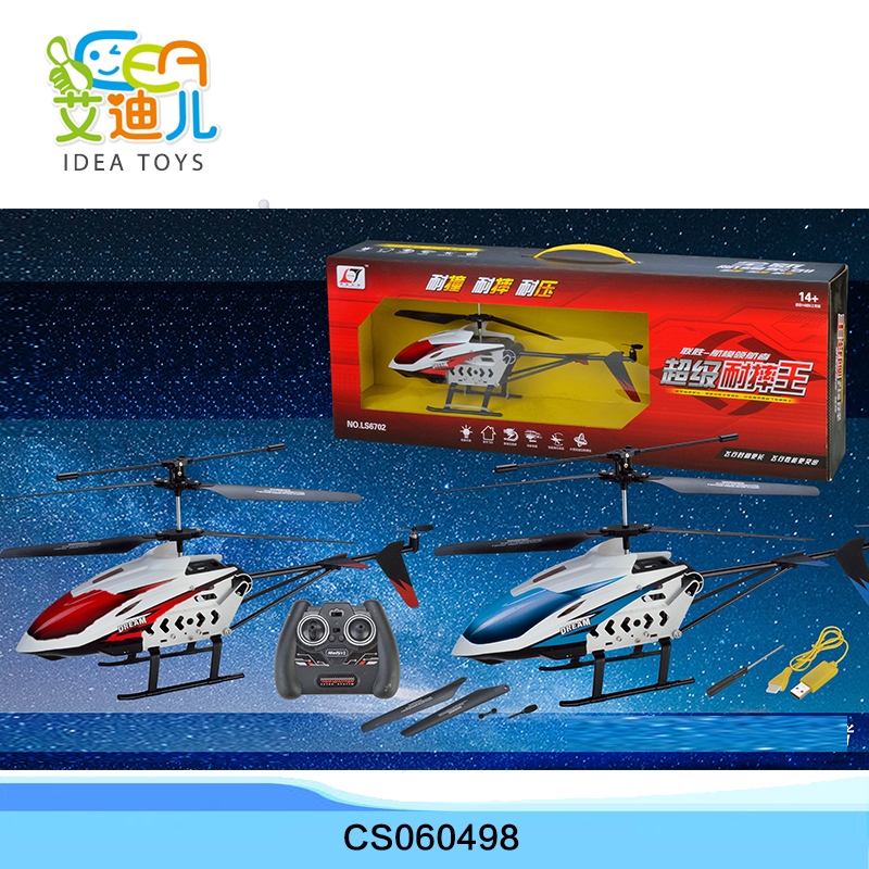 Most Popular Toys For Boys : Most popular toys ch plastic rc plane drone for boys