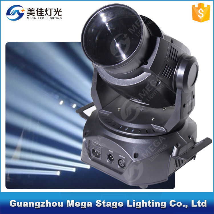 sharpy beam effect 75w led moving head stage light