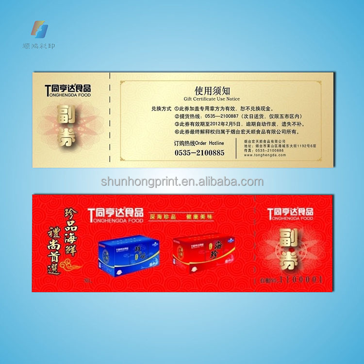 Custom perforating lines paper gift coupon printing