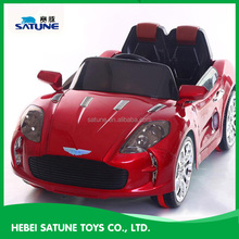 Very cheap products cycle kids car buy wholesale direct from china