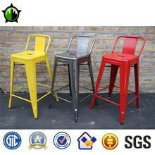 promotion tolix chaise de bar en métal, acheter des tolix chaise ... - Chaise De Bar Tolix