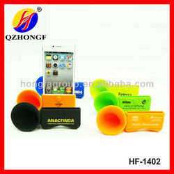Silicone Phone Table Stand Speaker