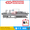 JX034 Multi-function automatic bag-counting box packaging machine manufacturer machine