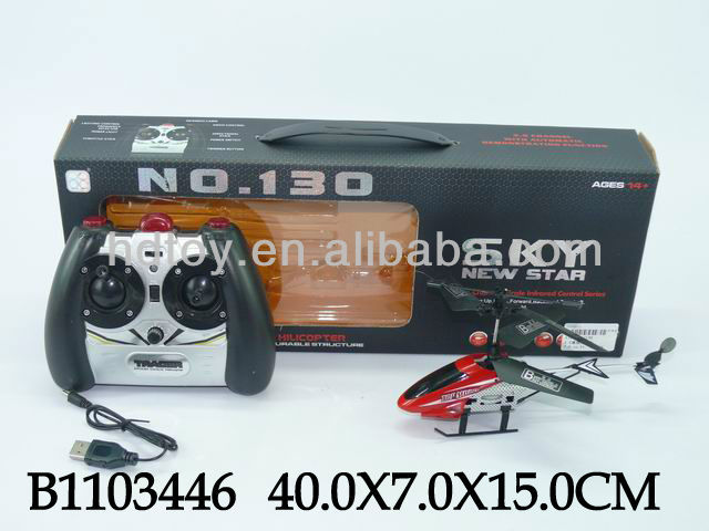 REMOTE CONTROL 3.5CH HELICOPTER WITH USB AND GYRO RC HELICOPTER