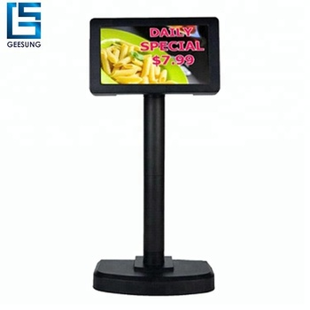 PD7000 LCD TFT 7 Inch Customer Display Advertisement POS Display