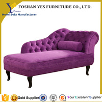 C21 hotel purple pink chaise lounge sofa chair