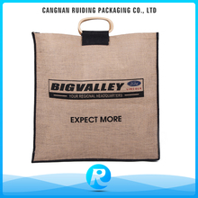 Ruiding Wenzhou Wholesale Fancy Reusable Ring Handle Jute Promotional Bags