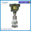 yokogawa digital vortex vacuum flowmeter with link master function