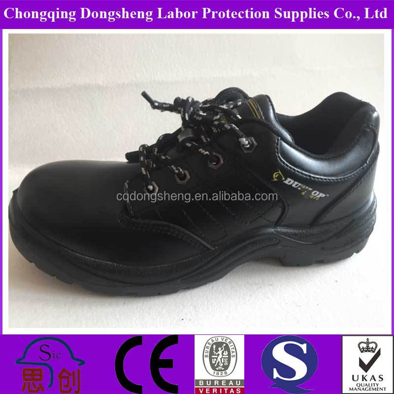 First Layer smooth leather short cut black safety work shoe for Dunlop tyres for Chile