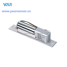 RFID door access control electric frop bolt lock (YS202-2)