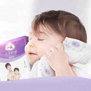 Wholesale disposable baby diapers in bulk china manufacturer