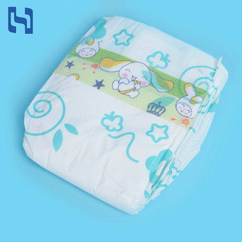 Factory stock disposable b grade pampering sleepy baby diaper cotton in quanzhou