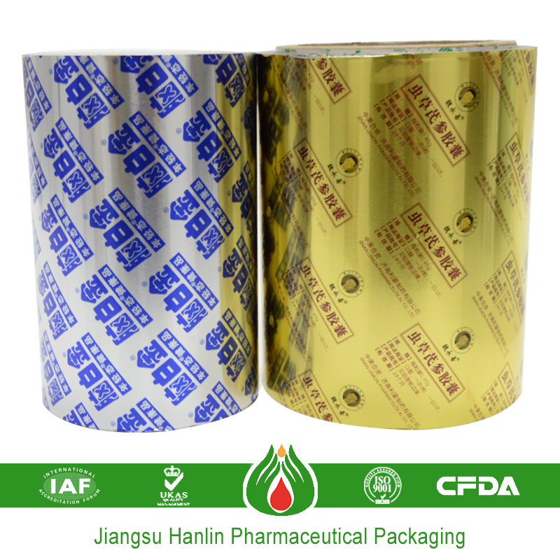 coated treatment and pharma use medical aluminium blister foil