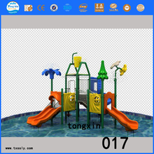 Water park play, backyard water park, water park ride manufacturers