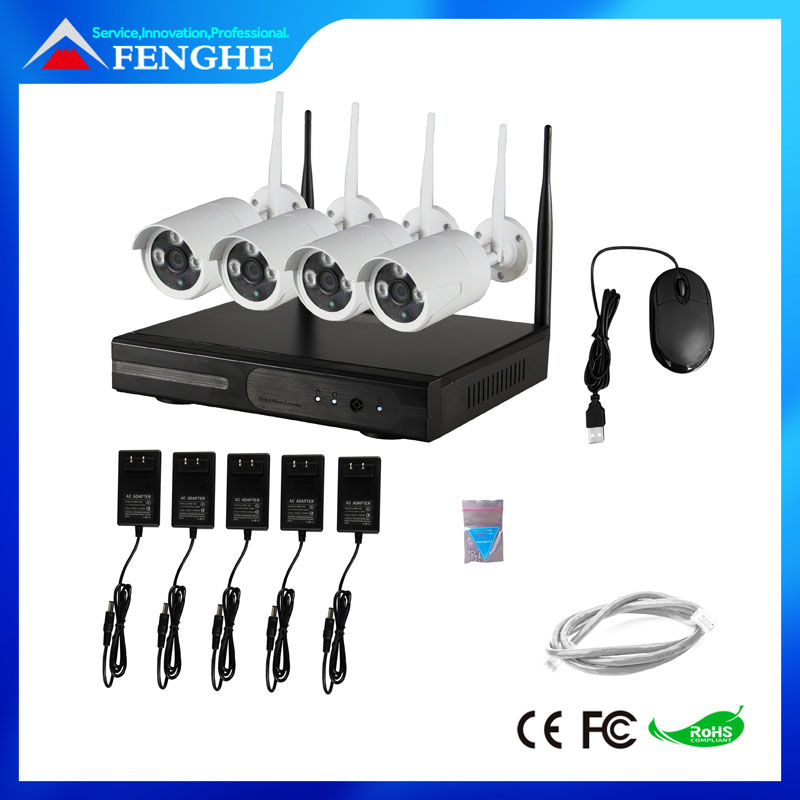 Shenzhen Factory Economical 4CH security camera system