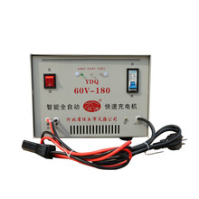 Professional 180V Lead acid power bank external battery charger