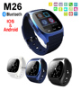 Cheap Price M26 Bluetooth Smart Watch Dial SMS Remind Pedometer Wristwatch for iPhone 5s 6 6s for Samsung S6 S7 Android Phone