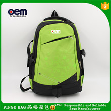 High Quality Unisex Vintage Rucksack Universal Backpack with Padded Laptop Sleeve Best for Sport/<strong>School</strong>/Travel
