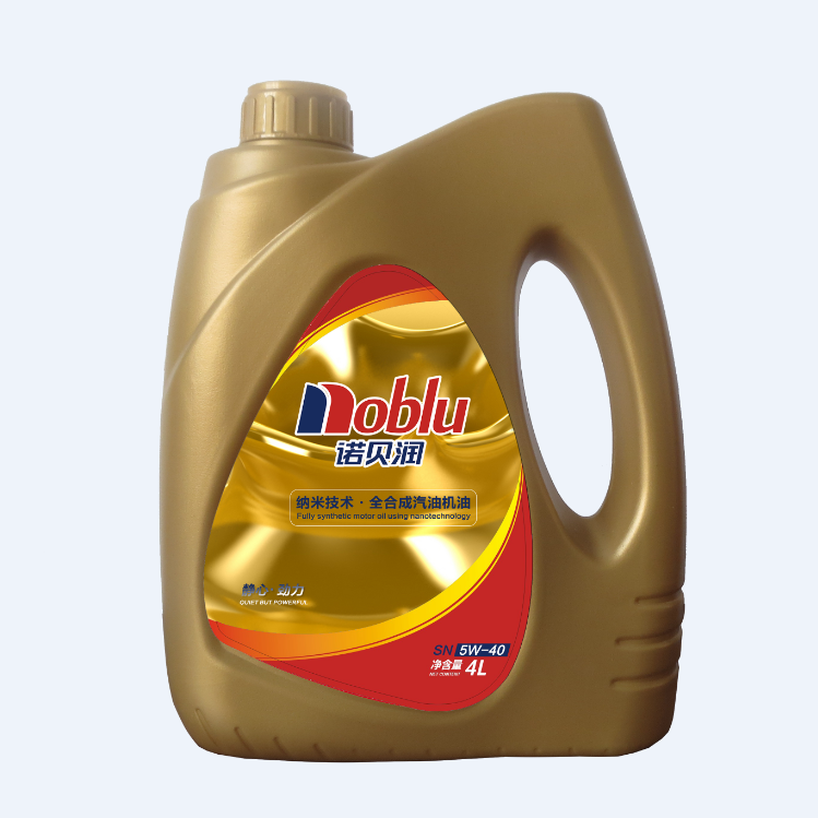 Motor oil wholesale,Competitive price synthetic petrol engine oil OEM: SM 5W-30