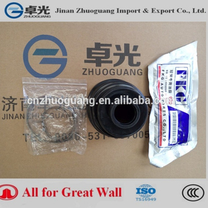 Dust Cover for Great Wall 3001212-F01