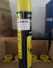 Factory Direct Supply Steel Can Loading 750ml Polyurethane Foam Injection