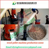 homemade wood pellet machine/homemade wood pellet mill for sale