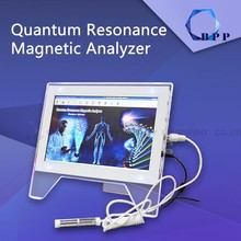 Fashion clinics use body quantum magnetic resonance analyzer price for cheap