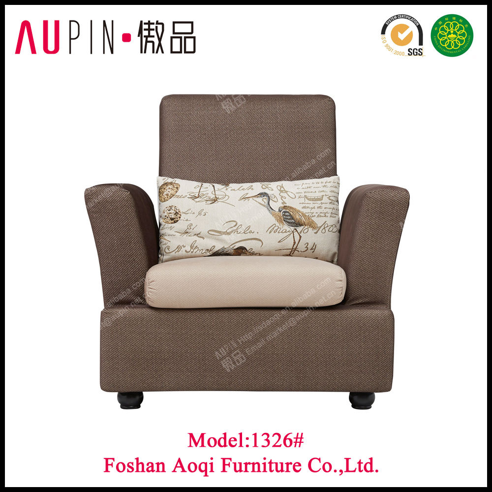 Movable seat cushion hotel antique sofa chair