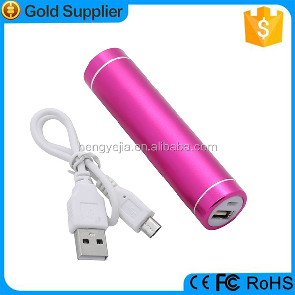 2600mAh portable battery charger/mobile power pack