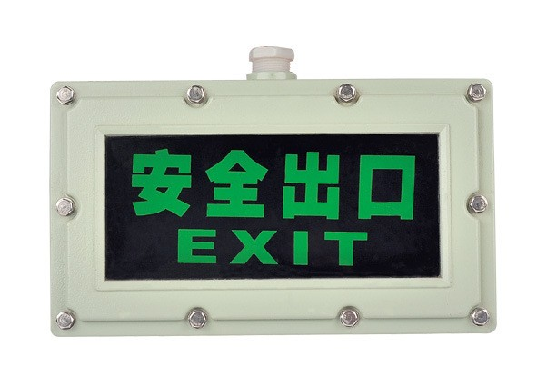 BBD series LED emergency exit light