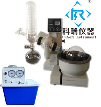 Electric Dual digital display temperature and speed 2l rotovap price/ Small rotary evaporator