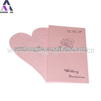 New design romantic heart shape greeting card