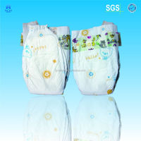 baby diaper for sunny baby