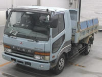 Buy USED MITSUBISHI FIGHTER 4TON DUMP TRUCK in China on Alibaba.com