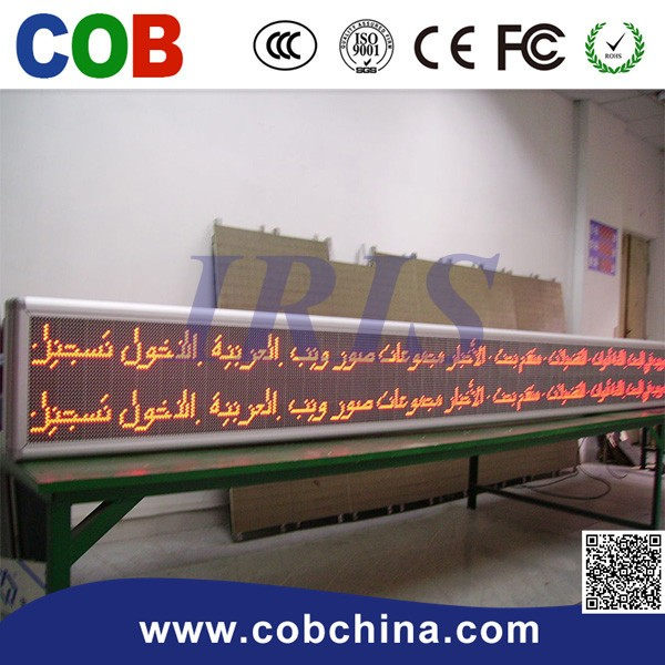 power saving p10 single color led fuel price sign display