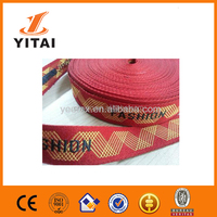 Yitai Jacquard Machine Weaving Machine, Jacquard Machine Parts, Jacquard Power Loom Machine