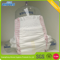Reasonable price alibaba wholesale buy baby diapers in bulk/free diapers
