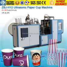 Single Wall Paper Cone Making Machine Germany
