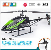 Feilun toys FX067C 2.4G 4CH big single propeller rc model rc helicopter