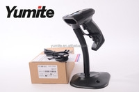 cheap cashier machine/cash register machine accesoories barcode scanner