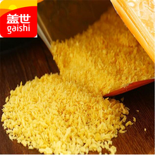 Good China HALAL white/yellow Panko dried breadcrumbs
