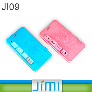 JIMI High Quality Mini Home Alarm System GPS Tracker Ji09
