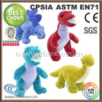 2014 special custom cute dino plush toys