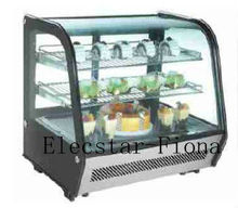 Confectionery showcase (curved glass)