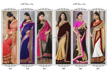 Latest 2015 Wholesale Indian Saree Embroidery Designs Saree R7636